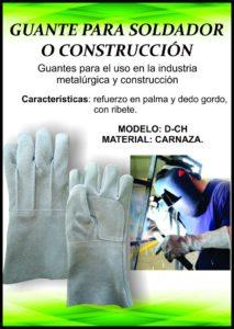 Guante Sur gloves